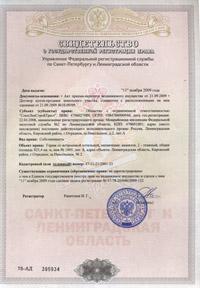 Регистрация право собственности на квартиру в москве этот вопрос